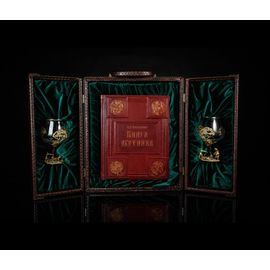 Подарочный набор «Рыбалка»: книга, бокалы для коньяка, кейс
