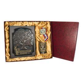 Подарочный набор «Юбилейный» с родословной книгой «Древо»