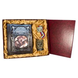Подарочный набор «Юбилейный» с родословной книгой «Модерн»