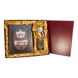 Подарочный набор «Юбилейный» с родословной книгой «Золото»