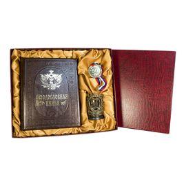 Подарочный набор «Юбилейный» с родословной книгой «Гербовая»