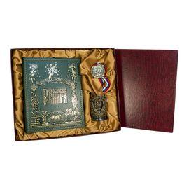 Подарочный набор «Юбилейный» с родословной книгой «Праздничная» в зелёном цвете