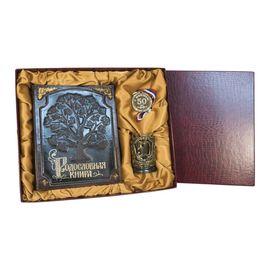 Подарочный набор «Юбилейный» с родословной книгой «Древо» с бронзовыми накладками