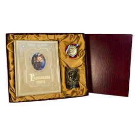 Подарочный набор «Юбилейный» с родословной книгой «Ренессанс» слоновая кость