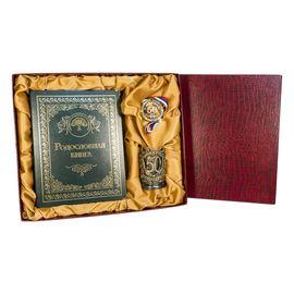 Подарочный набор «Юбилейный» с родословной книгой «Малахитовая»