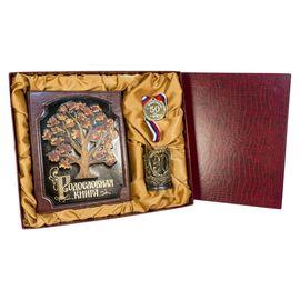 Подарочный набор «Юбилейный» с родословной книгой «Древо» экокожа