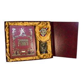 Подарочный набор «Юбилейный» с родословной книгой «Праздничная» в бордовом цвете