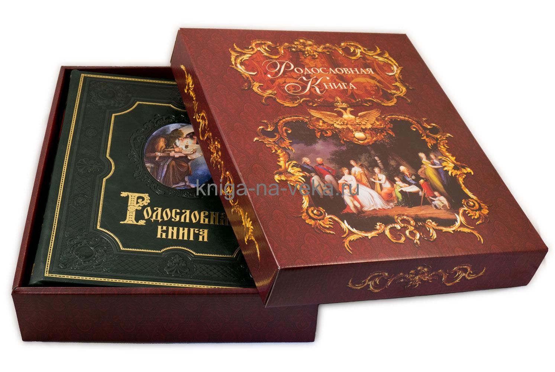 Родословная книга «Ренессанс» (малахит) в стандартной картонной коробке.