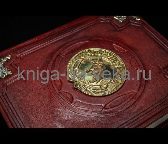 Подарочный набор «Охота»: книга с бронзовыми накладками, бокалы для коньяка, кейс