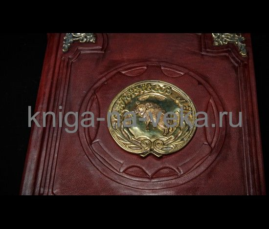 Подарочный набор «Охотник»: книга с бронзовыми накладками, нож, ремень, короб