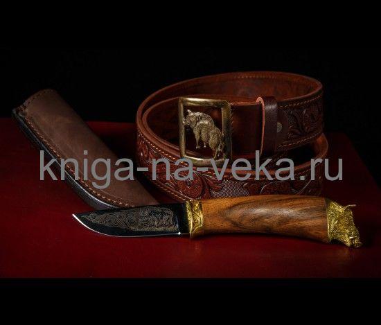 Подарочный набор «Охотник»: книга с расписным обрезом и барельефом, нож, ремень, короб