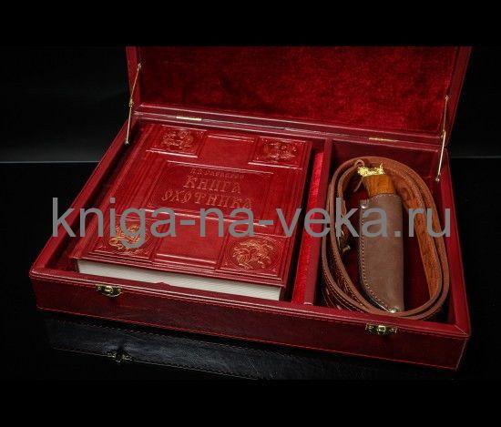 Подарочный набор «Охотник»: книга в кожаном переплёте, нож, ремень, короб