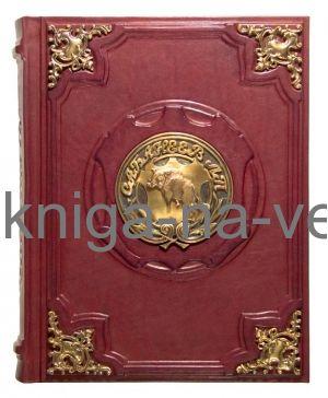 Книга «Книга охотника» в кожаном переплёте с бронзовыми накладками (Сабанеев Л.П.)