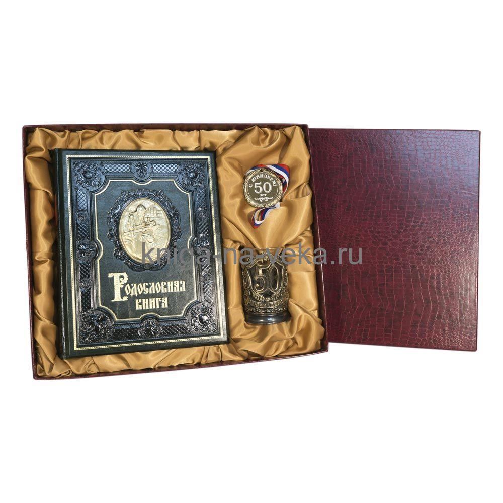 Подарочный набор «Юбилейный» с родословной книгой «Ренессанс» малахит