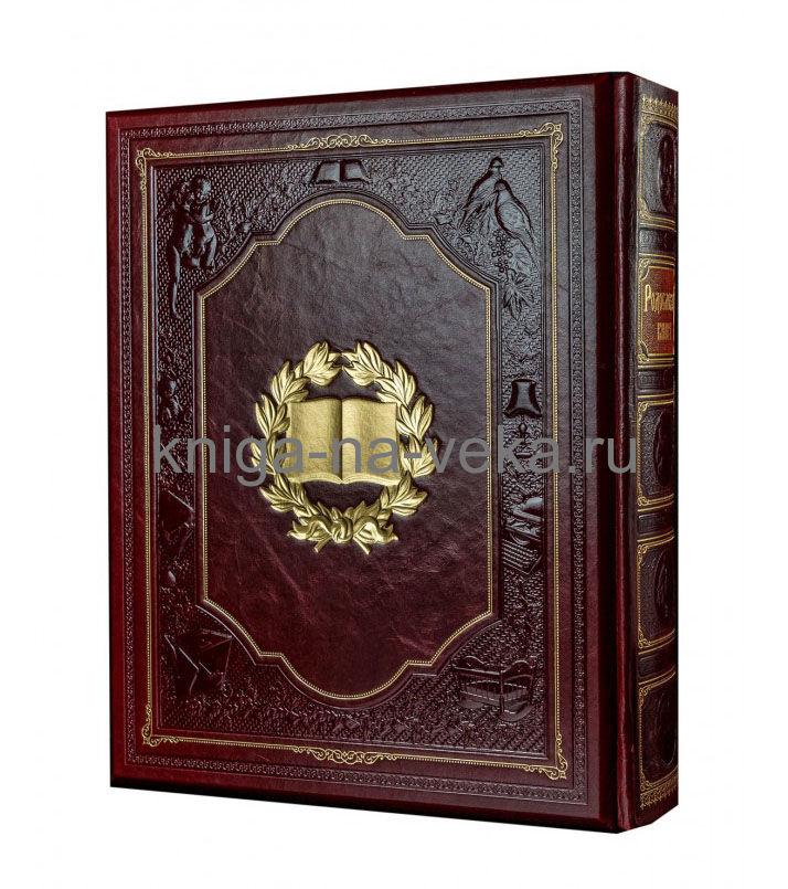 Родословная книга «Картуш» в кожаной обложке