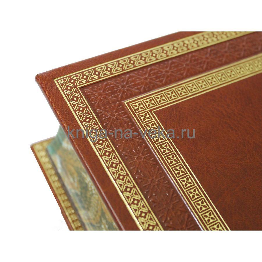 Книга «1000 священных мест планеты» в кожаном переплёте с блинтовым тиснением
