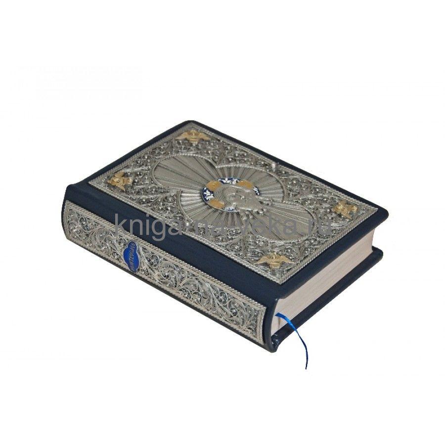 Книга «Молитвослов» в переплёте из итальянской натуральной кожи с серебряными накладками