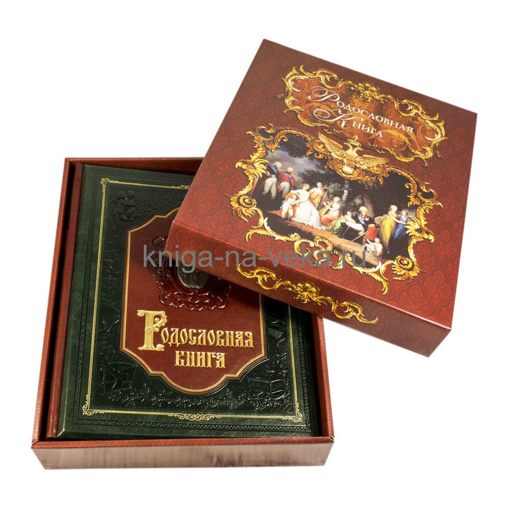 Родословная книга «Картуш» в стандартной картонной коробке