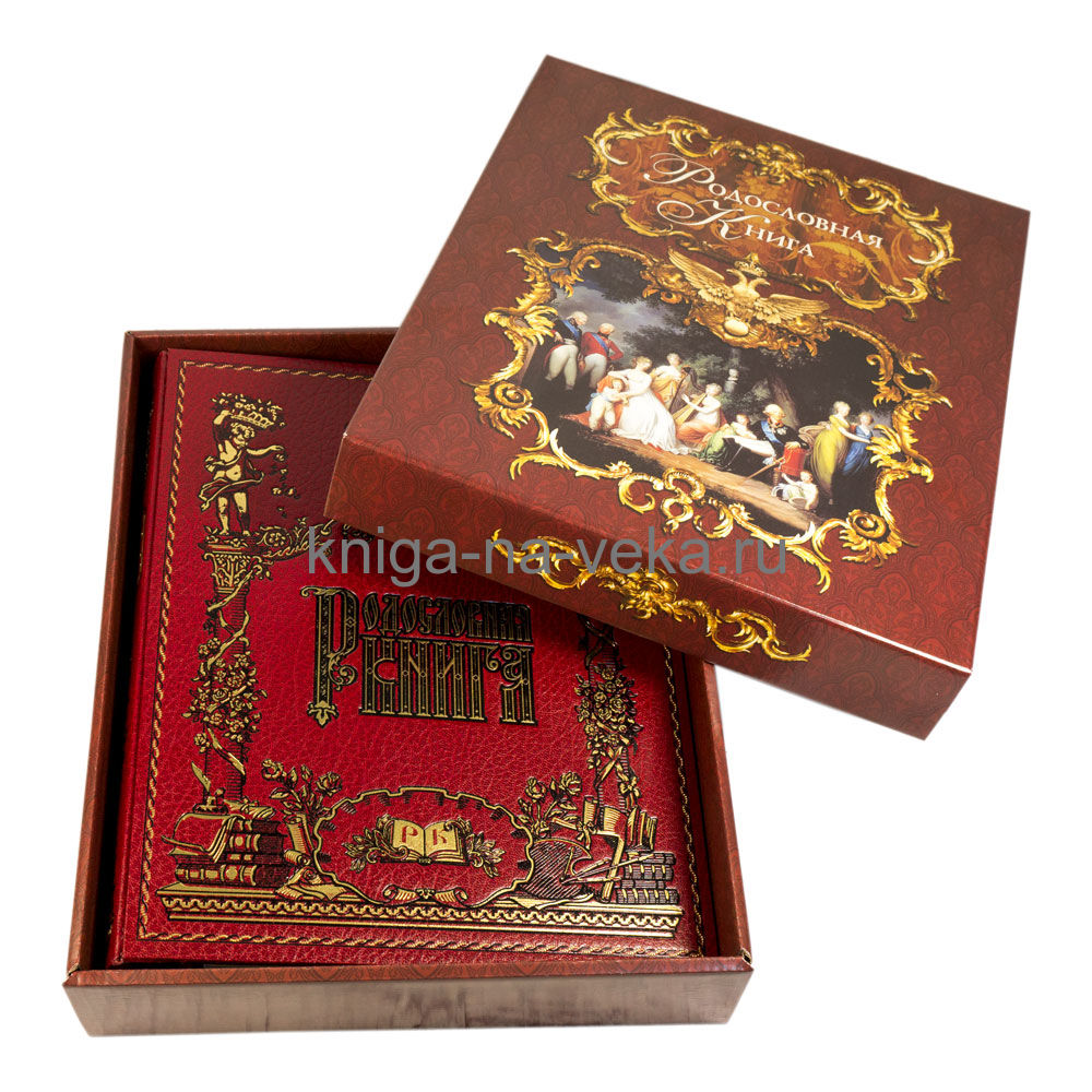 Родословная книга «Праздничная» (красная) в стандартной картонной коробке