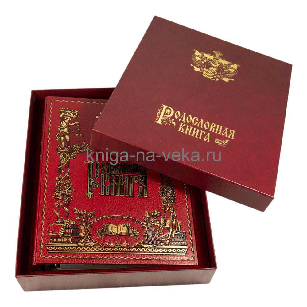 Родословная книга «Праздничная» (красная) в подарочном футляре