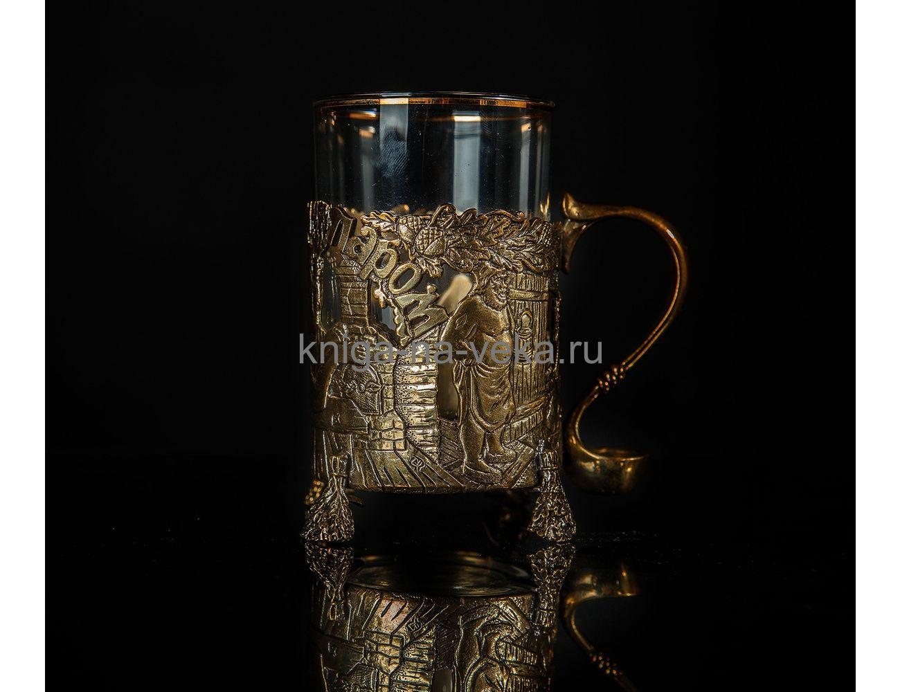 Подарочный набор «Баня»: книга с тиснением, подстаканник и медаль