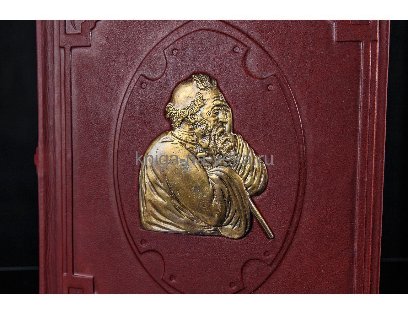 """Книга """"Книга мудрости"""" в кожаном переплёте с накладкой """"Мудрец"""""""