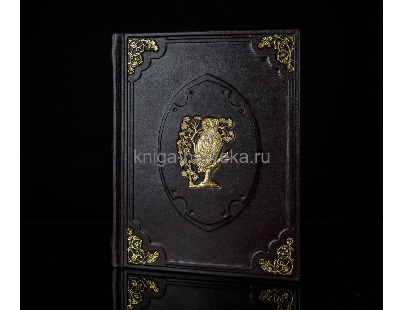 """Книга """"Книга мудрости"""" в кожаном переплёте с ажурными уголками и накладкой в виде совы"""