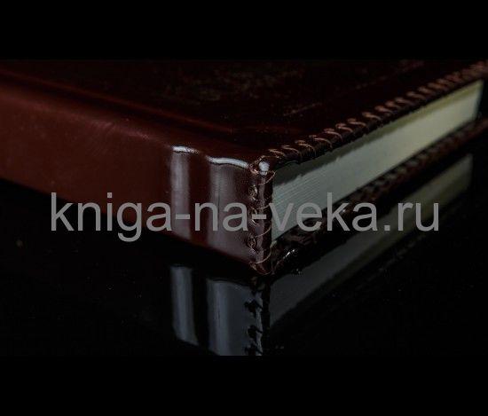 Гостевая книга в кожаном переплёте в оплётке
