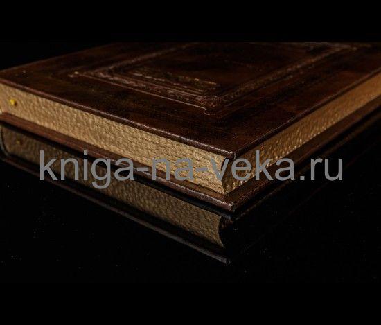 Гостевая книга «Золотая Модерн»