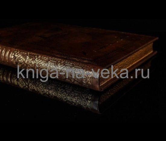 Гостевая книга «Золотая Барокко»