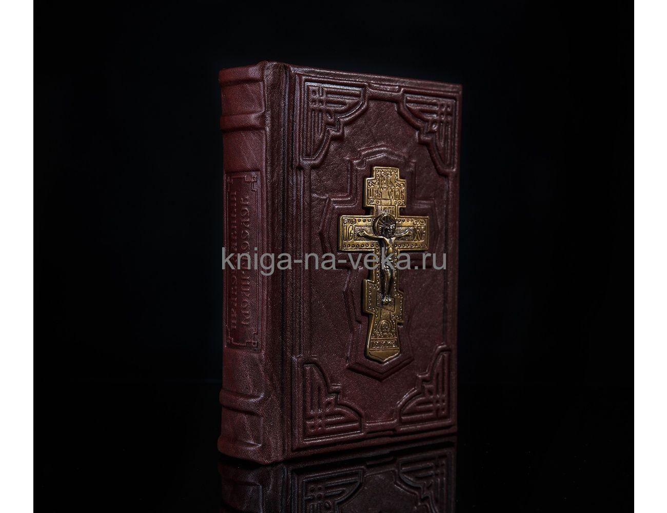 Книга «Молитвослов» в кожаном переплёте с бронзовым крестом
