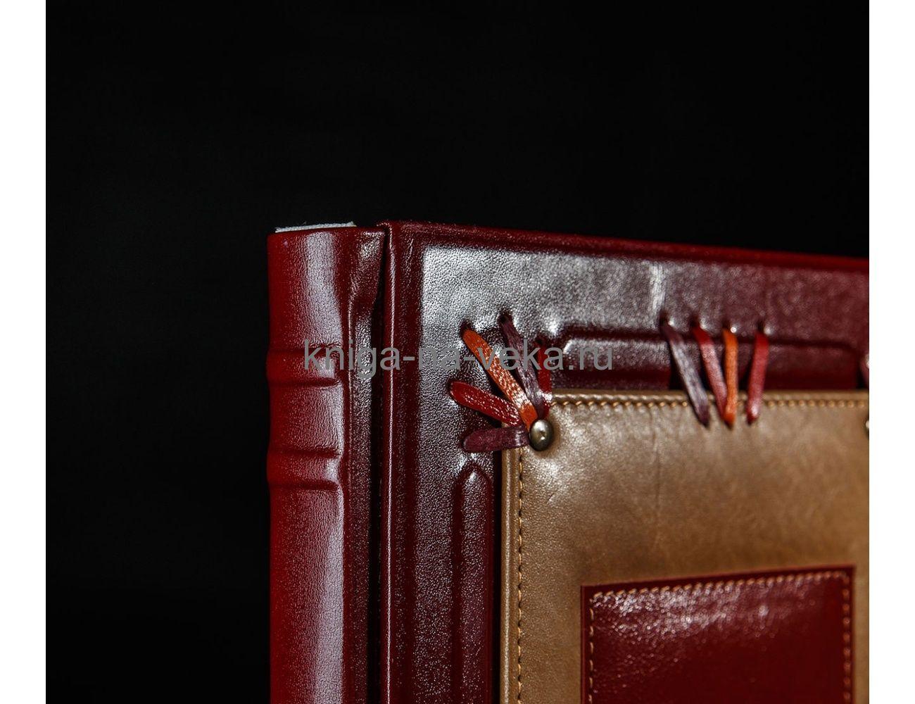 """Книга """"Книга мудрости"""" в кожаном переплёте с росписью (Классическая)"""