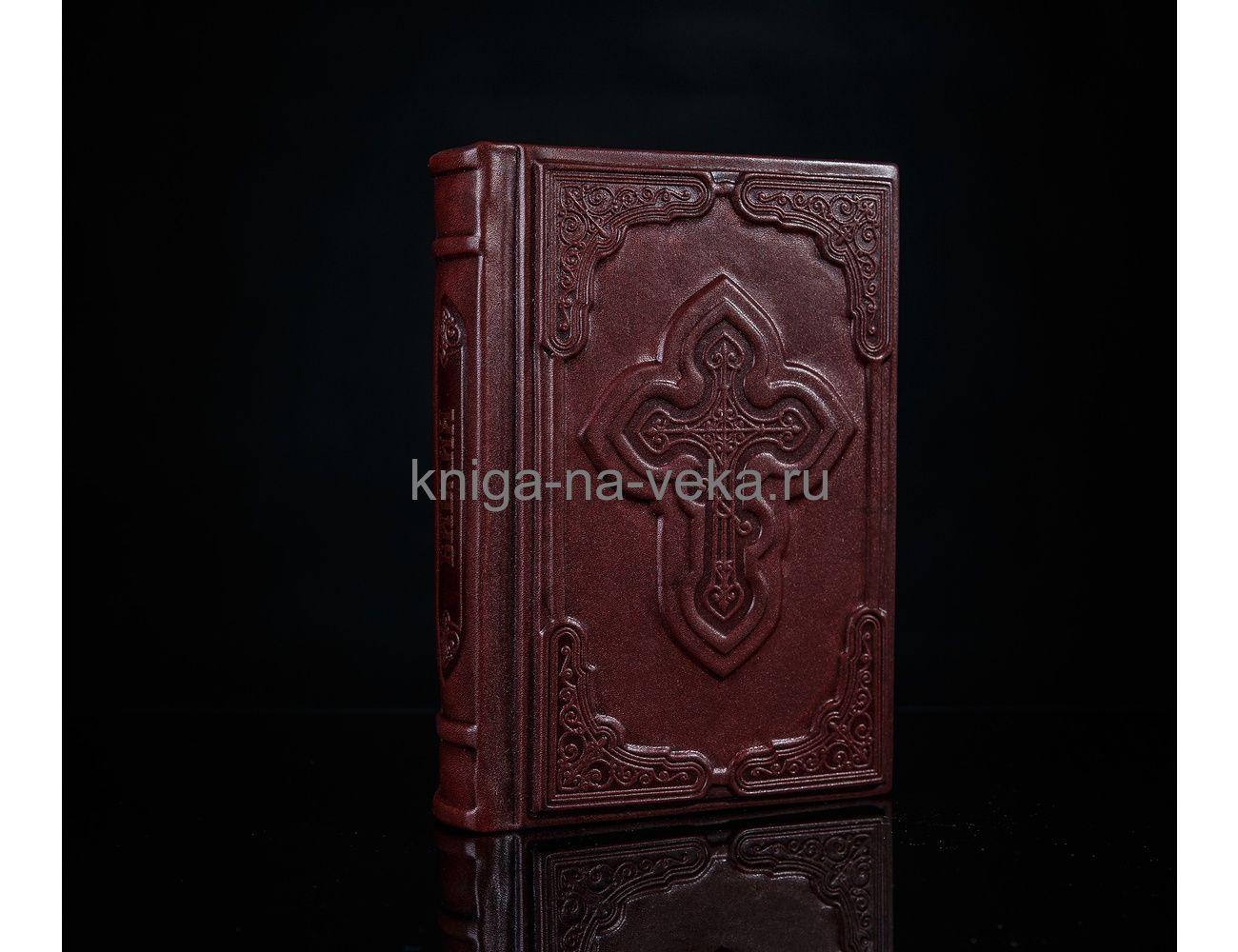 Книга «Библия» в кожаном переплёте с золотым обрезом и индексами малого формата в футляре
