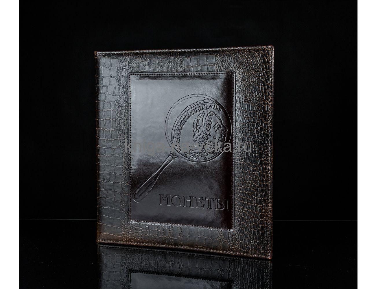 Альбом для монет из тисненой кожи с тиснением