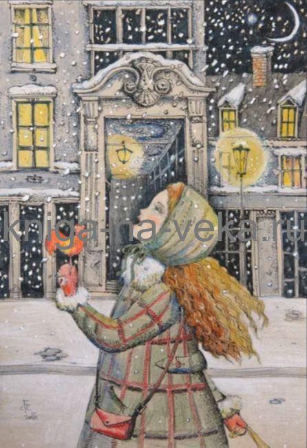 Деревянные пазлы DaVici. Третья коллекция. Вкусный снег.
