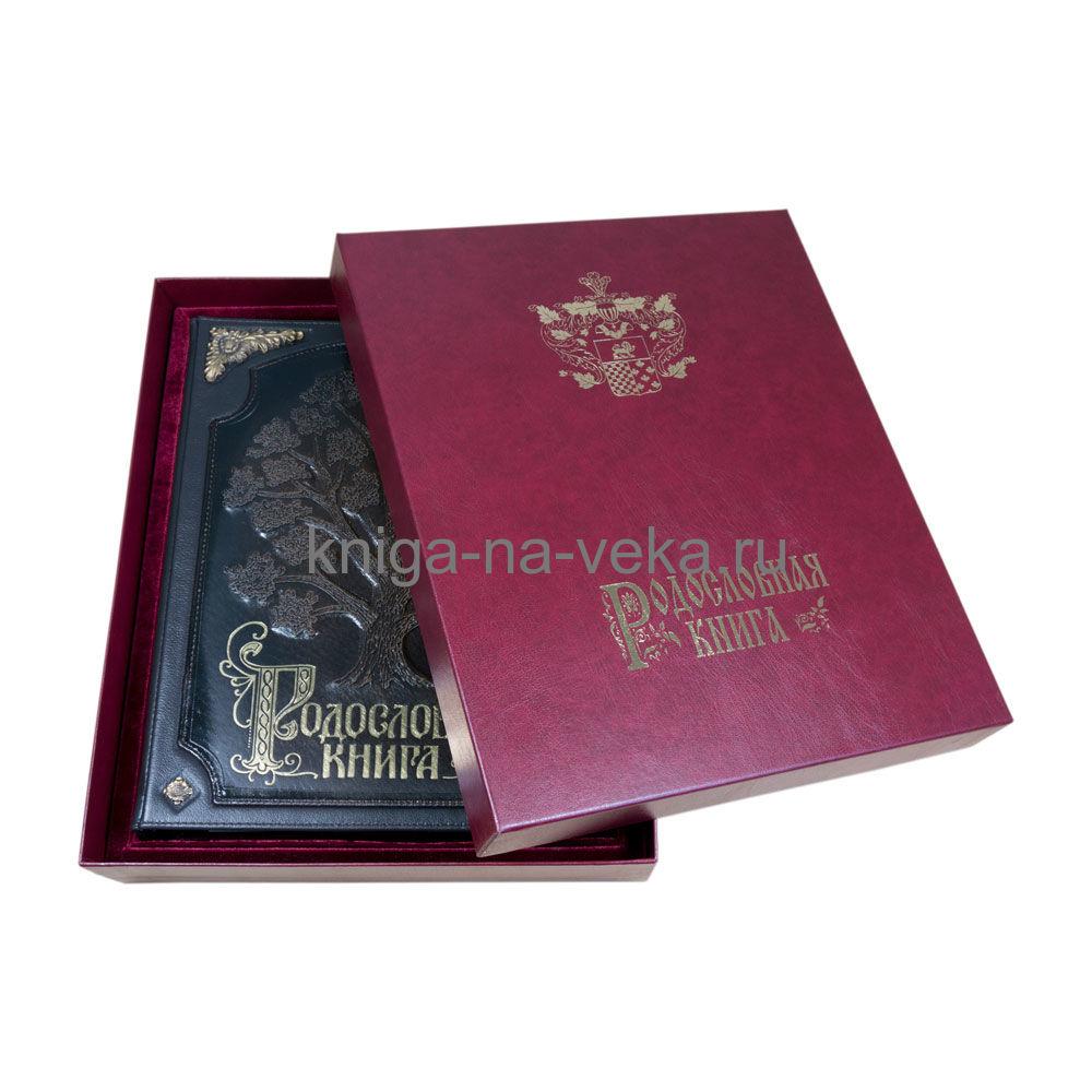 """Родословная книга """"Древо"""" с бронзовыми накладками в футляре"""
