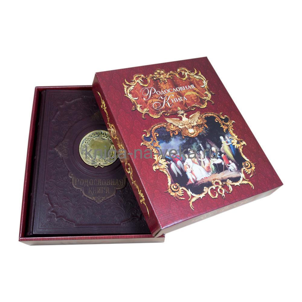 """Родословная книга """"Парадная"""" с бронзовой накладкой в стандартной коробке"""