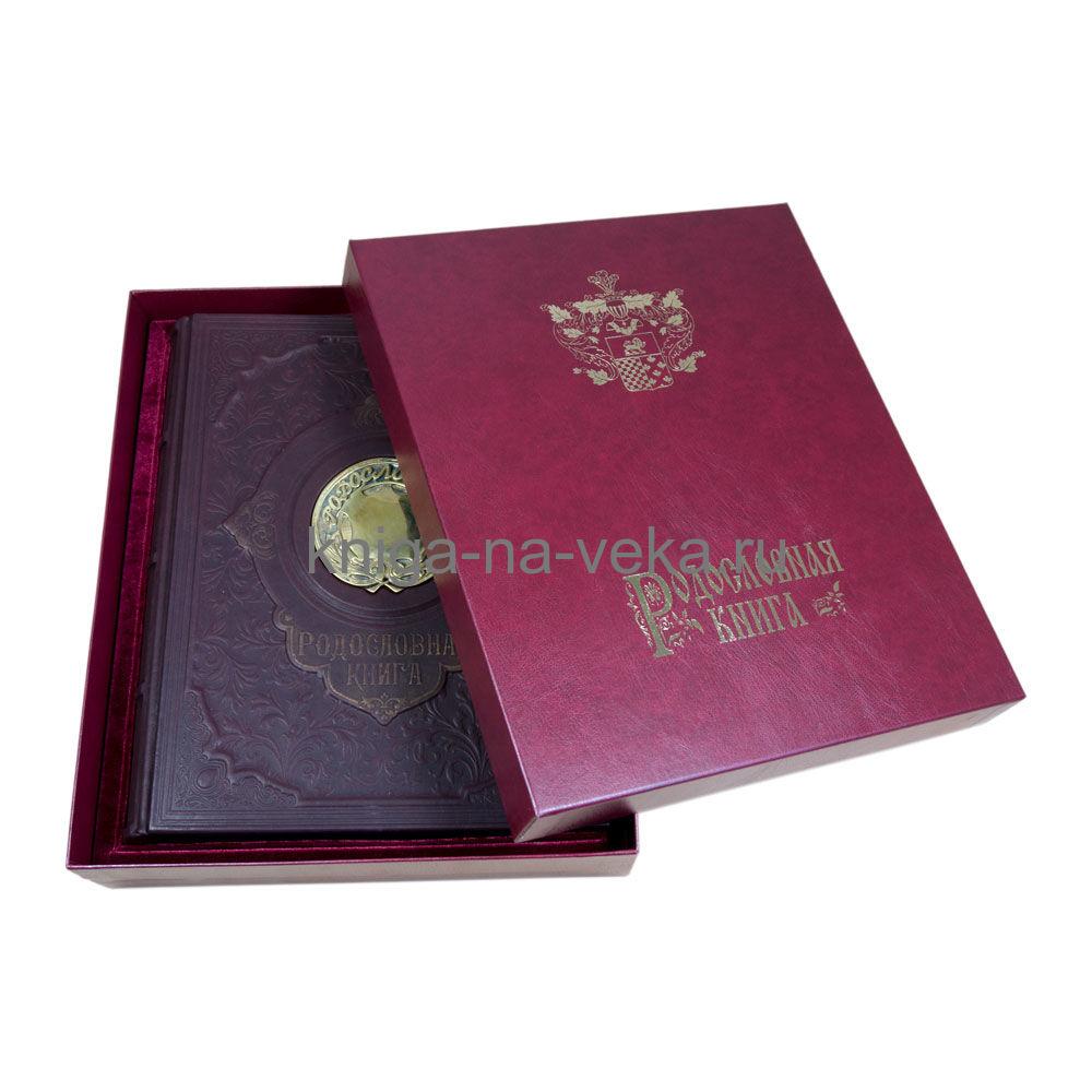"""Родословная книга """"Парадная"""" с бронзовой накладкой в подарочном футляре"""
