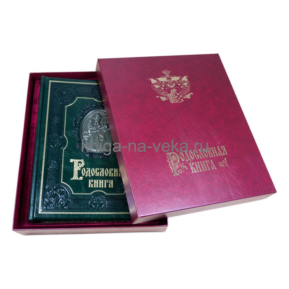 Родословная книга «Ренессанс» (малахит) в подарочном футляре