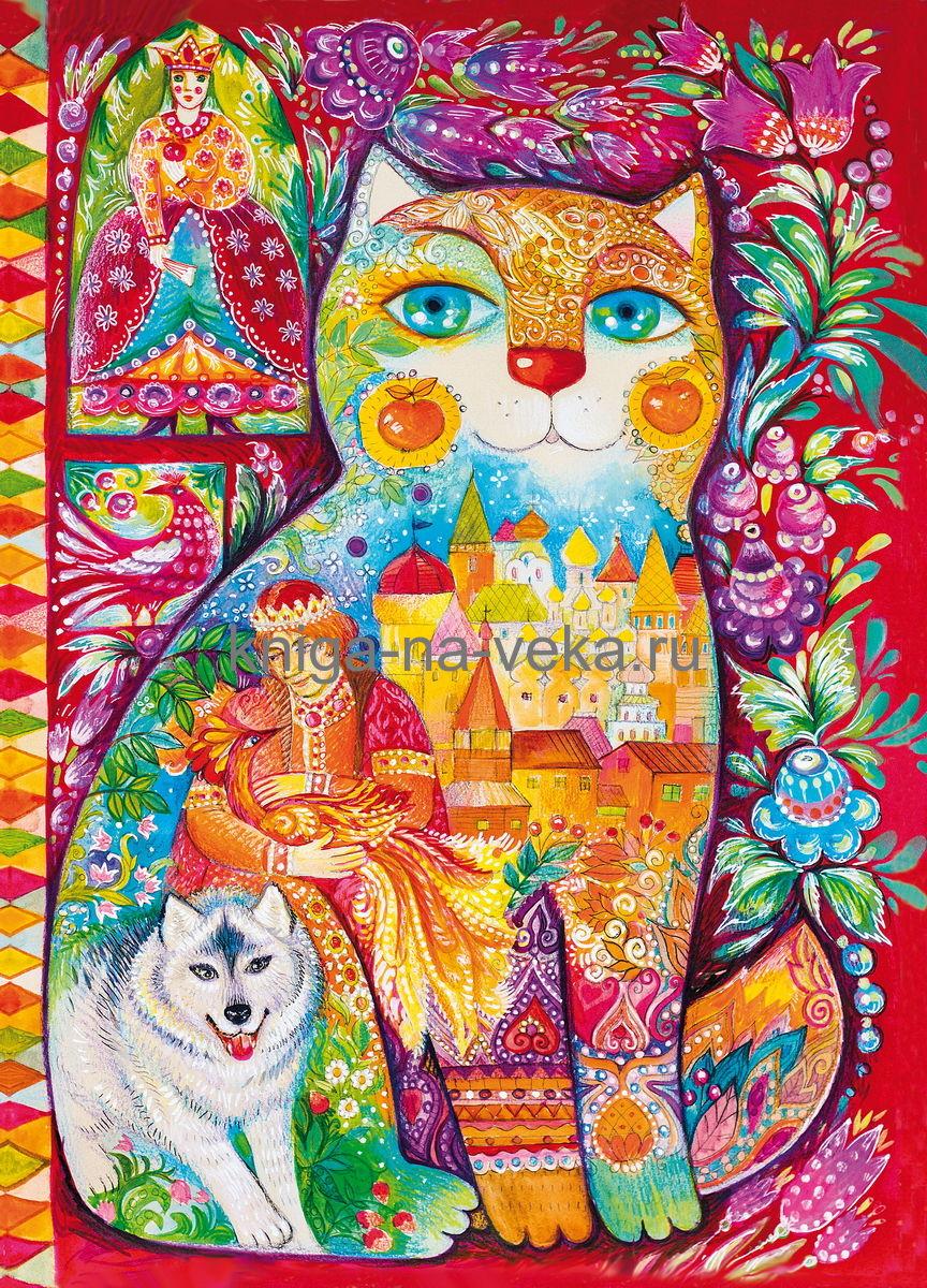 Деревянные пазлы DaVici. Первая коллекция. Иван Царевич и Серый волк (маленькая)