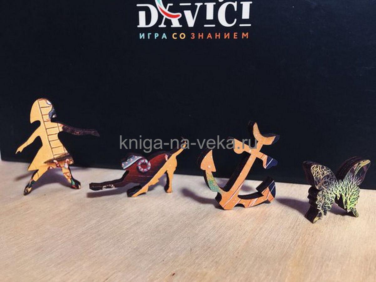 Деревянные пазлы DaVici. Первая коллекция. Летучий голландец.