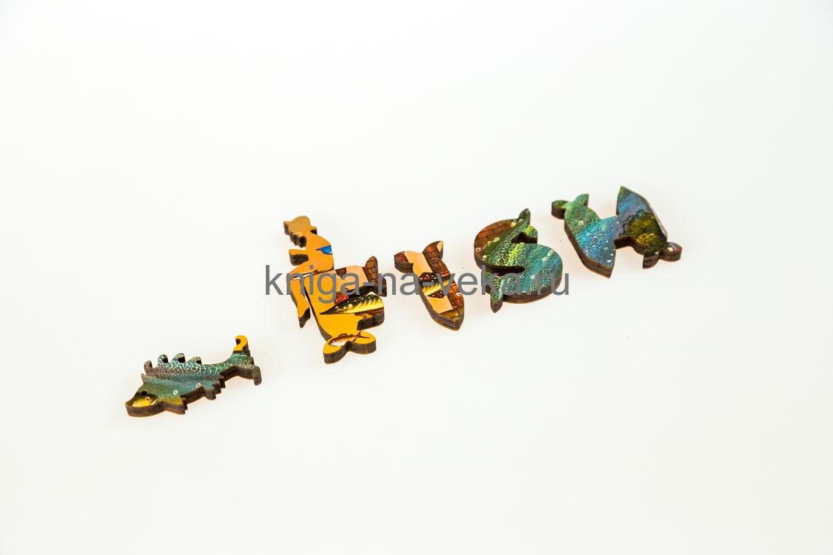 Деревянные пазлы DaVici. Первая коллекция. На суше и на море.