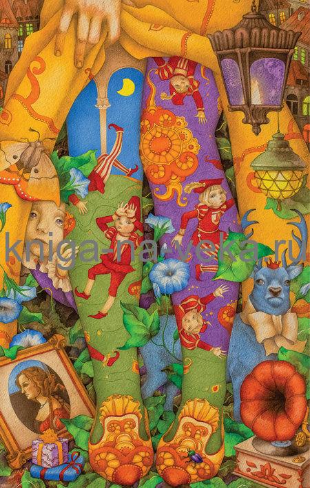 Деревянные пазлы DaVici. Вторая коллекция. Чулочки.