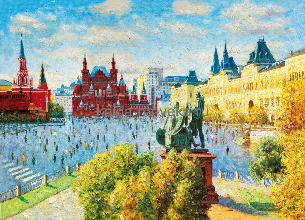 Деревянные пазлы DaVICI. Премиум-коллекция. Москва. 870 лет.