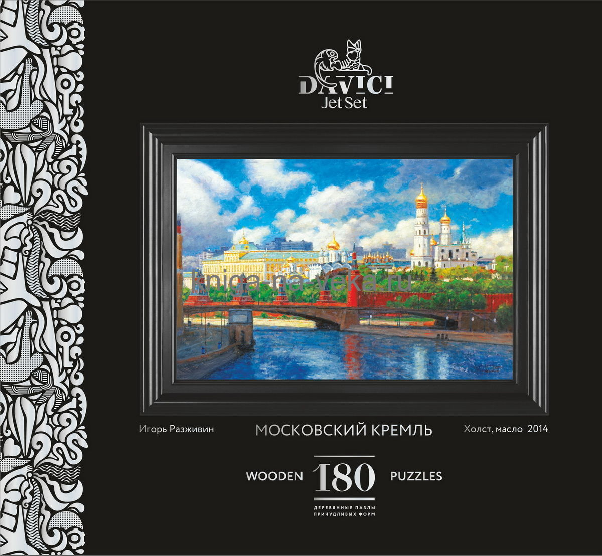 Деревянные пазлы DaVICI. Премиум-коллекция. Московский Кремль.