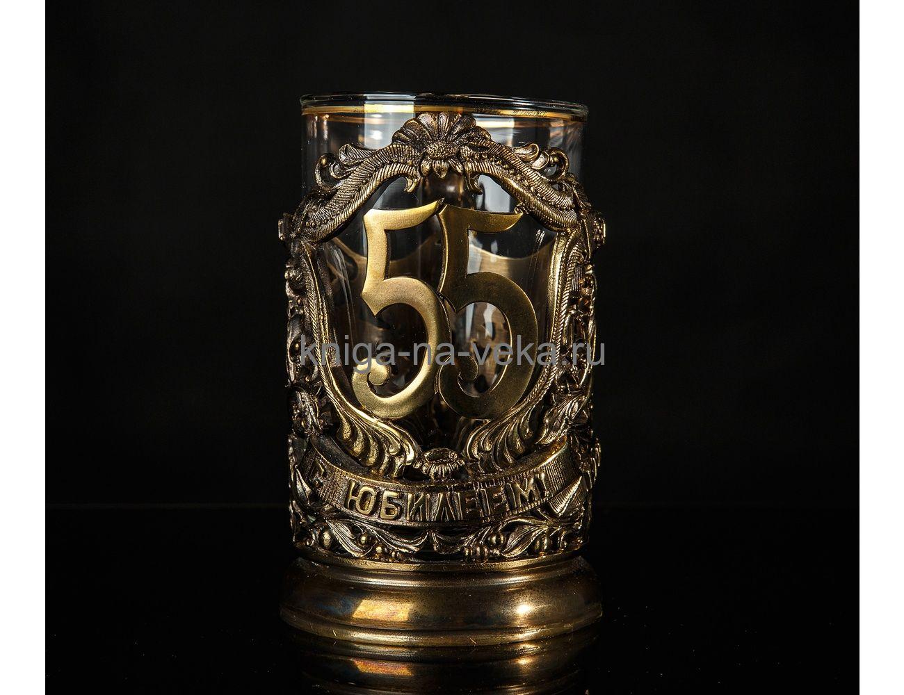 Подстаканник «Юбилейный 55» (2D)
