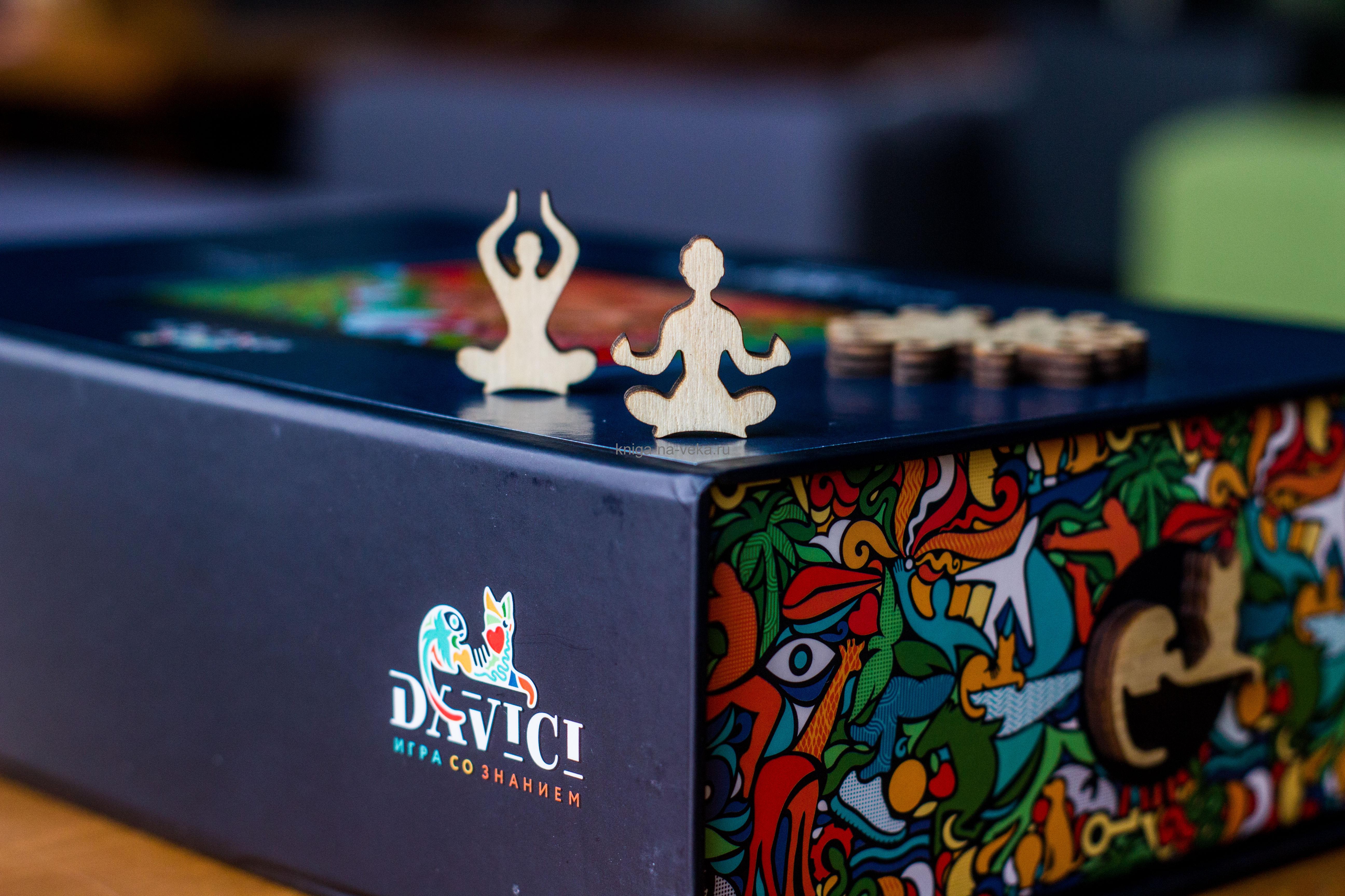 Деревянные пазлы DaVici. Вторая коллекция. Послание.