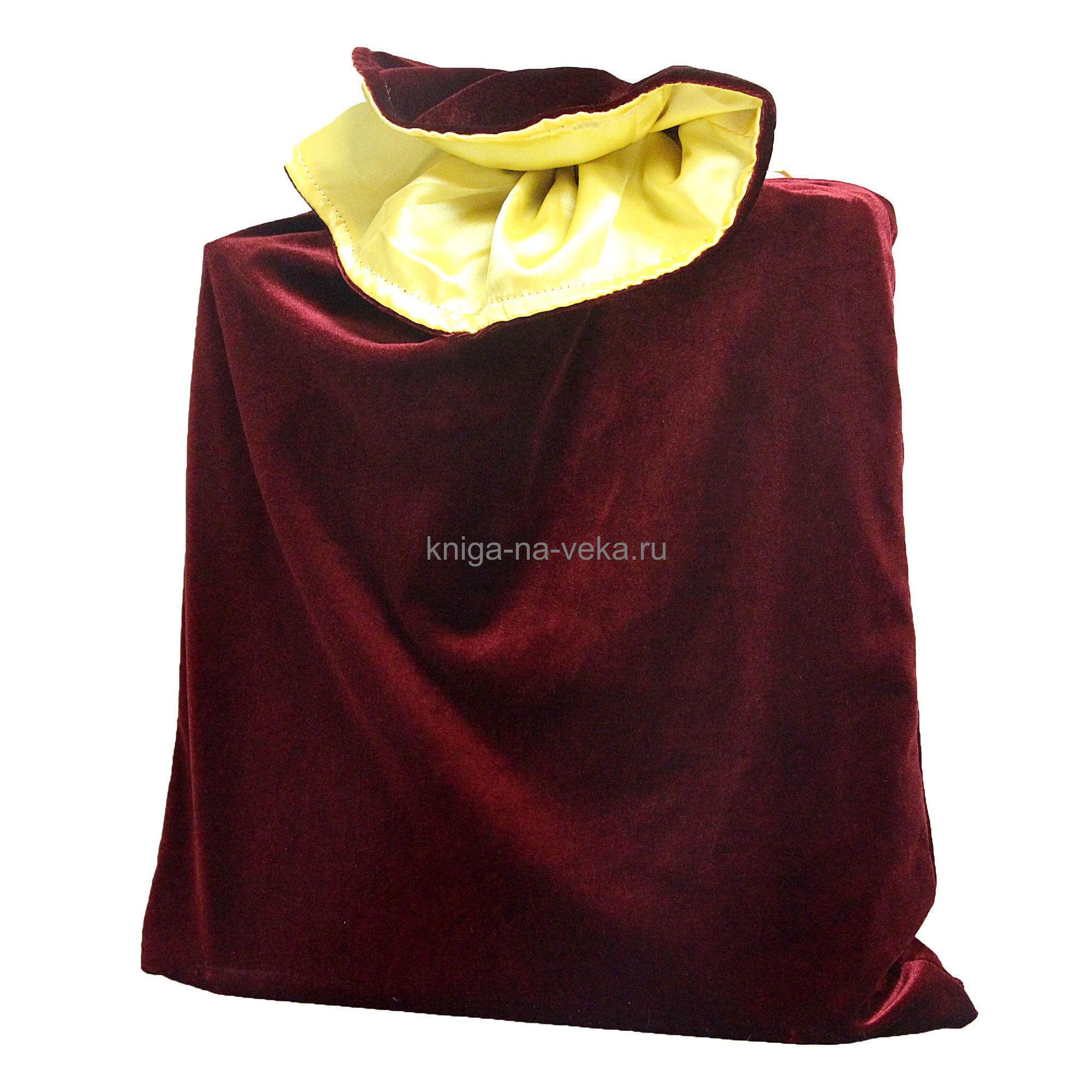 Мешок подарочный (бордо)