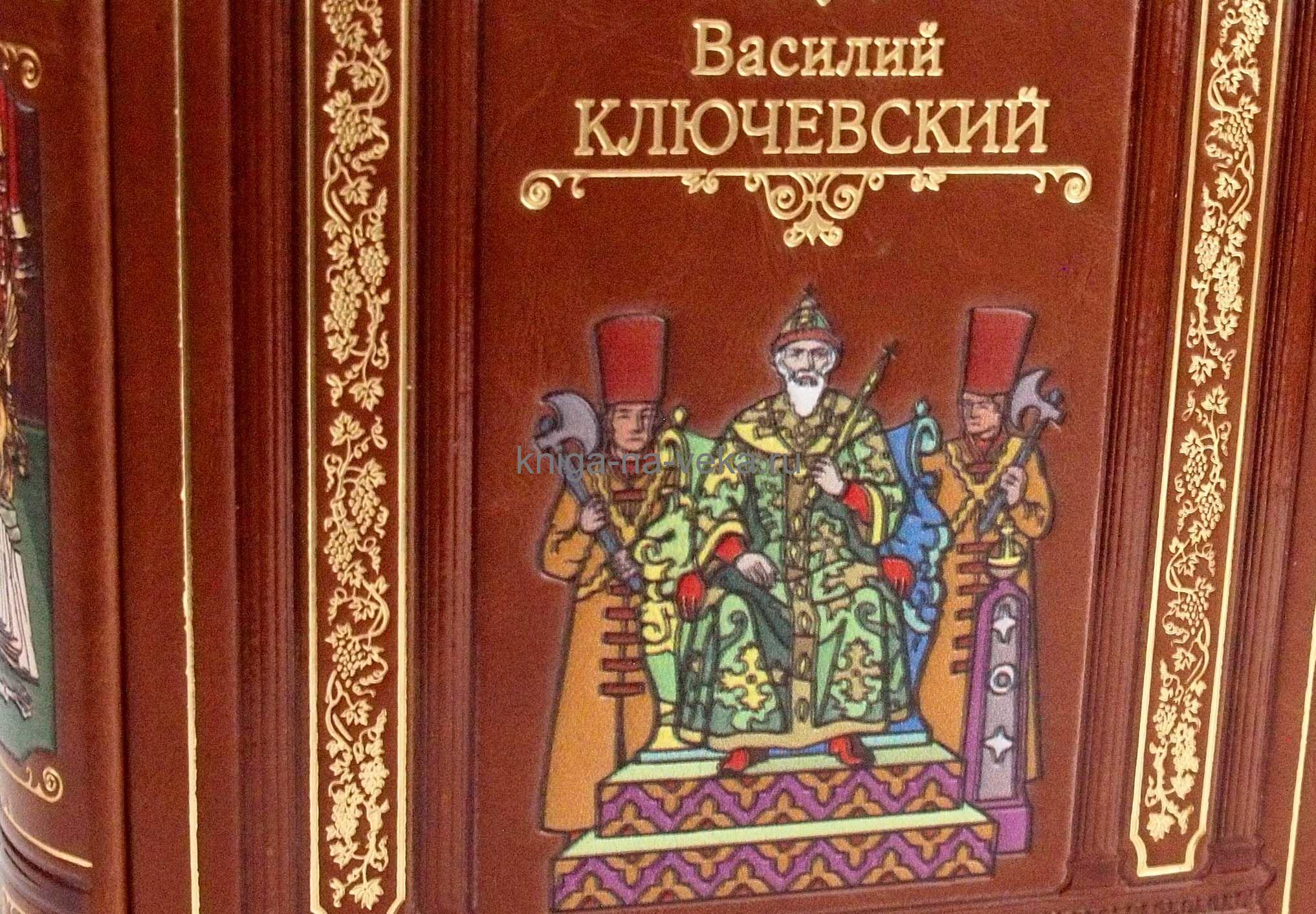 """Подарочная кожаная книга В.О. Ключевский """"Исторические портреты"""""""