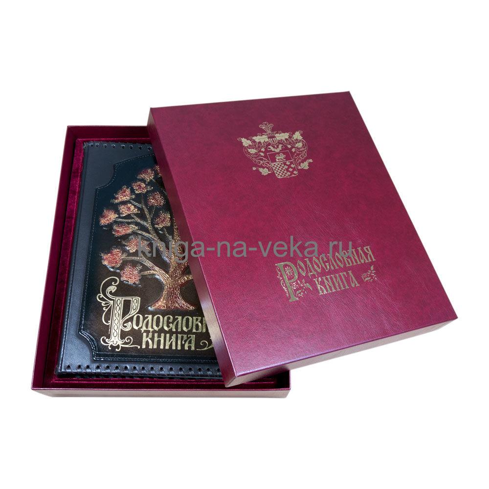 Родословная книга «Древо» с росписью в оплётке в подарочном футляре